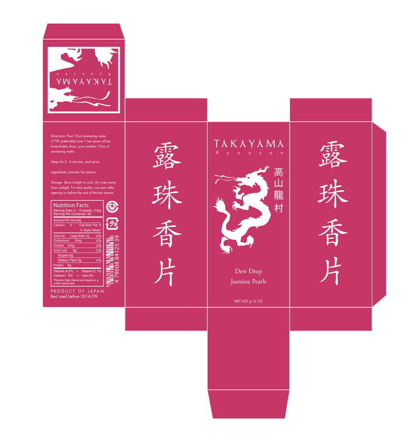 Tea.Packaging_01