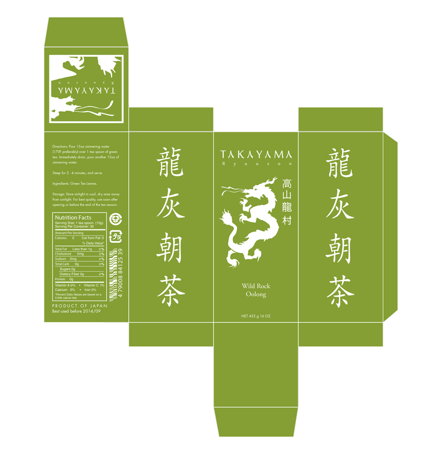 Tea.Packaging_02