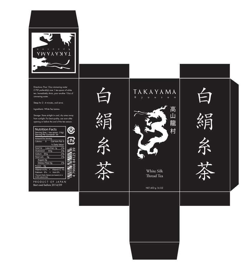 Tea.Packaging_03