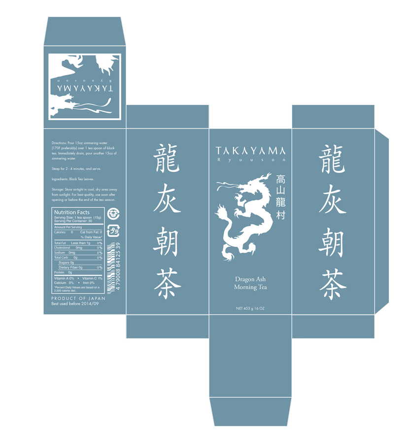 Tea.Packaging_04