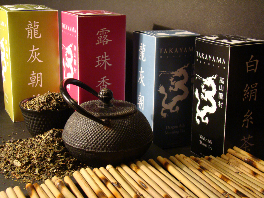 Tea_Packaging_02