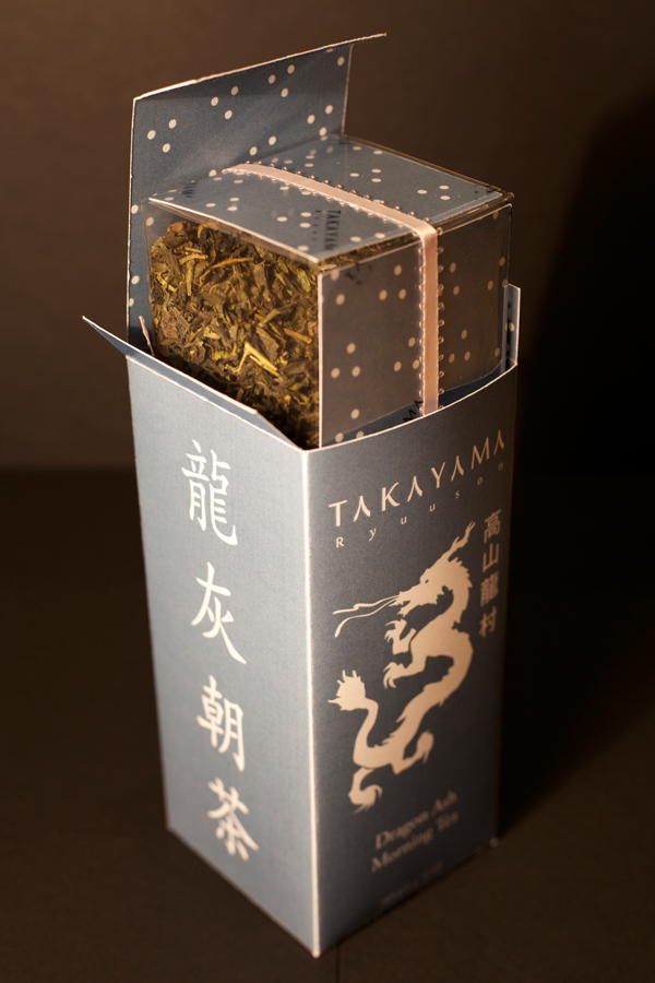 Tea_Packaging_04